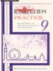 English 9 Practice
